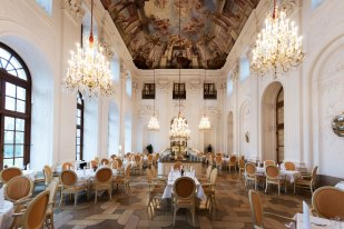 Maritim Hotel am Schlossgarten Impression